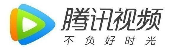 【宅神年卡】98元享愛奇藝、優酷、騰訊視頻、喜馬拉雅、QQ音樂等9大會員年卡!每月任轉一次!