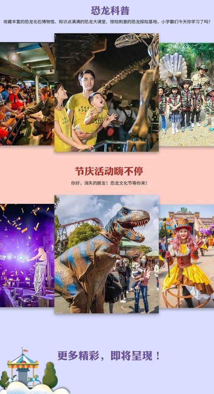 恐龙人内页6.jpg