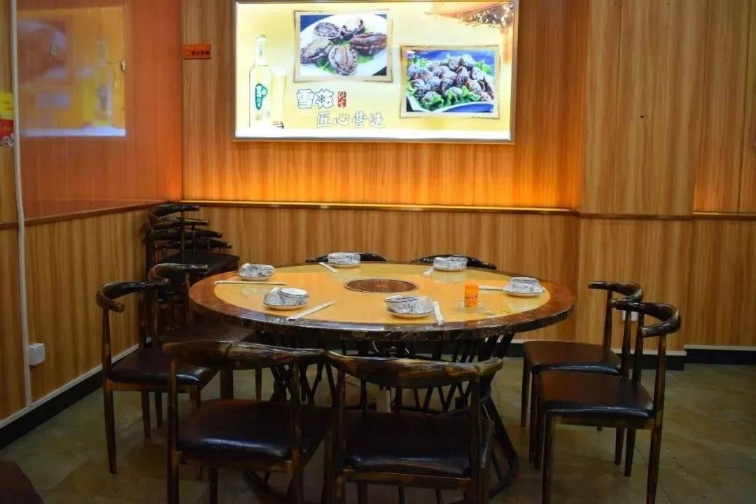 【广州·花都区】【华富煲餐厅】仅88.8元抢超值2-3人套餐,含鲍鱼焖果园鸡、华富酸菜鱼、生蚝6只、油麦菜、金针菇、开胃酸萝卜、冰糖桃胶炖雪耳西米露……饕餮美食正当时,速来~